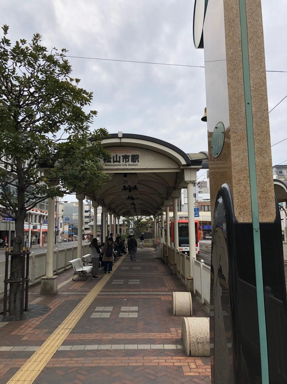愛媛・松山相続・遺言相談室へのルート